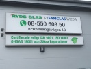 Ryds glas i Södertälje Ab logotyp