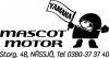 Mascot Motor Försäljning AB logotyp