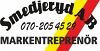Smedjeryd AB logotyp